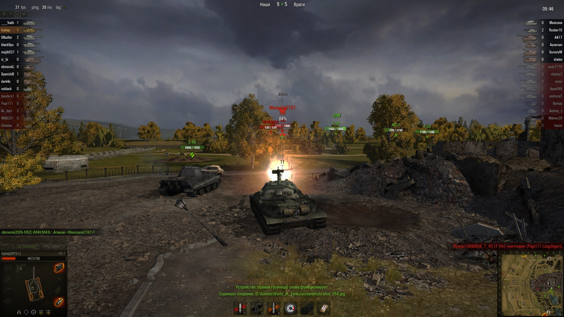Крит в world of tanks